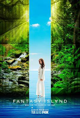 梦幻岛 第一季